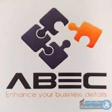 مطلوب ٢٠٠سائق للعمل لدى شركة ABEC للتوصيل