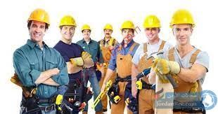 مطلوب مجموعة عاملين للعمل فورا لدى شركة مقاولات