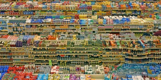 مطلوب موظفين لدى شركة تصنيع و توزيع سلع و مواد الغذائية