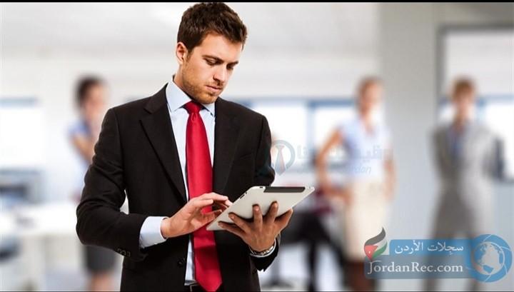 مطلوب عدد من الموظفين للعمل فورا لدى شركة تجارية