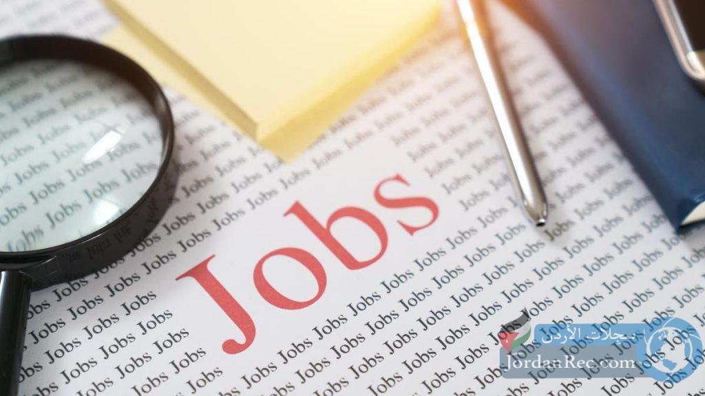 شركة تموين تعلن عن 16 فرصة عمل