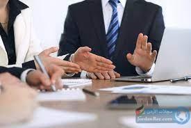 مطلوب موظفين من كلا الجنسين للعمل لدى شركة