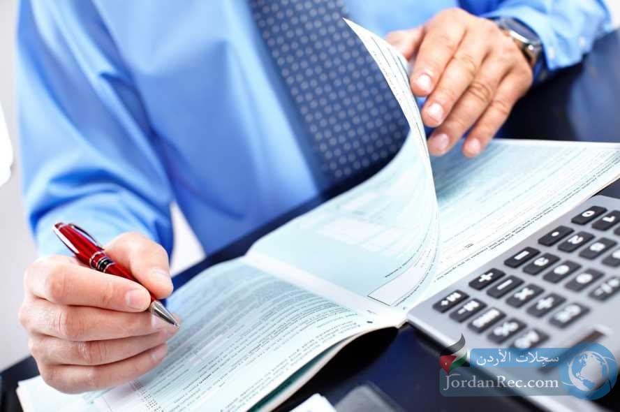 مطلوب موظف مالي للعمل داخل عمان