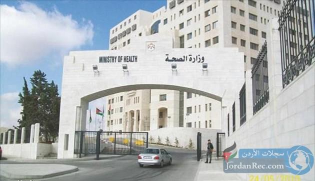 وزارة الصحة: سيسمح لمتلقي جرعتي اللقاح بالتجول أيام الحظر