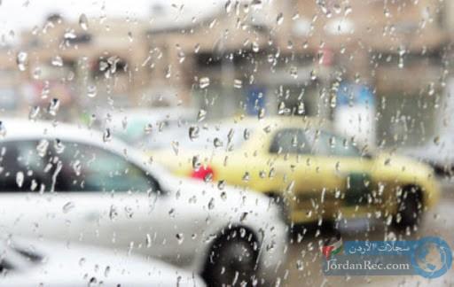 طقس الأربعاء: انخفاض في درجات الحرارة وفرصة لزخات رعدية في بعض المناطق