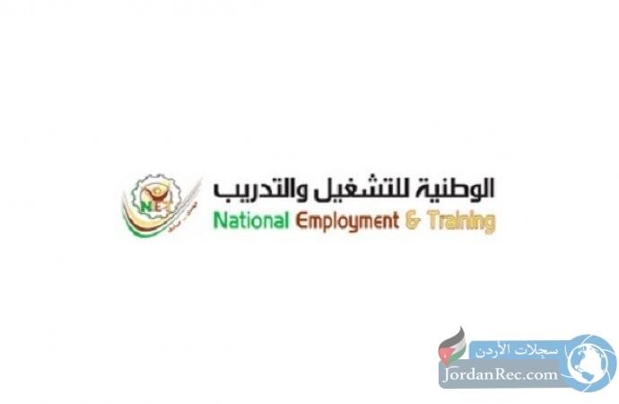 الشركة الوطنية| توفر فرص عمل لجميع المهن الانشائية