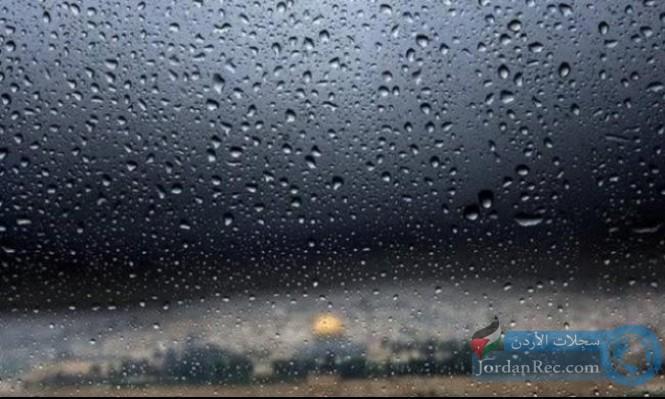 الطقس: عودة الأجواء الباردة الى الأردن