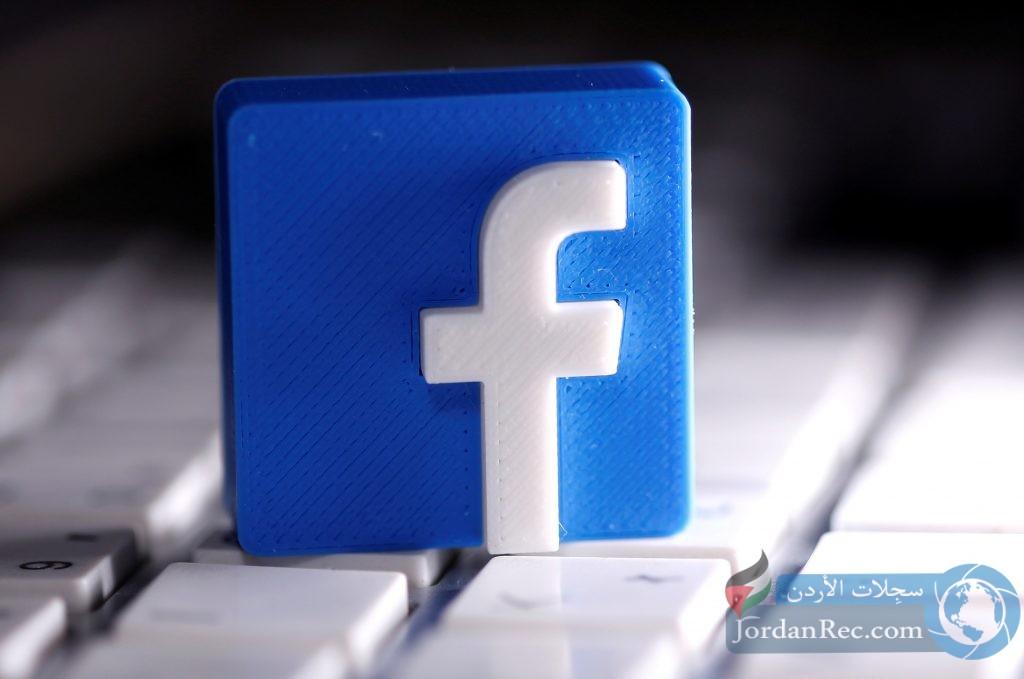 مسؤول في فيسبوك: هذا هو حجم الأخبار الكاذبة التي حذفناها