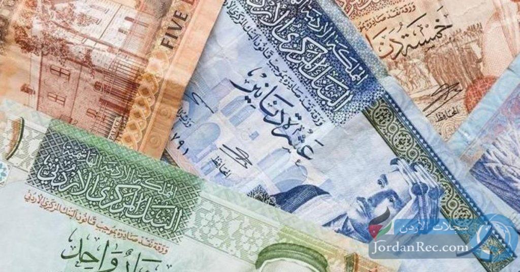 تصريح هام من صندوق المعونة عند بداية شهر الخير