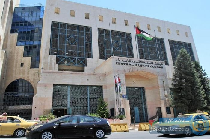 عاجل.. تحديد مواعيد دوام البنوك في رمضان