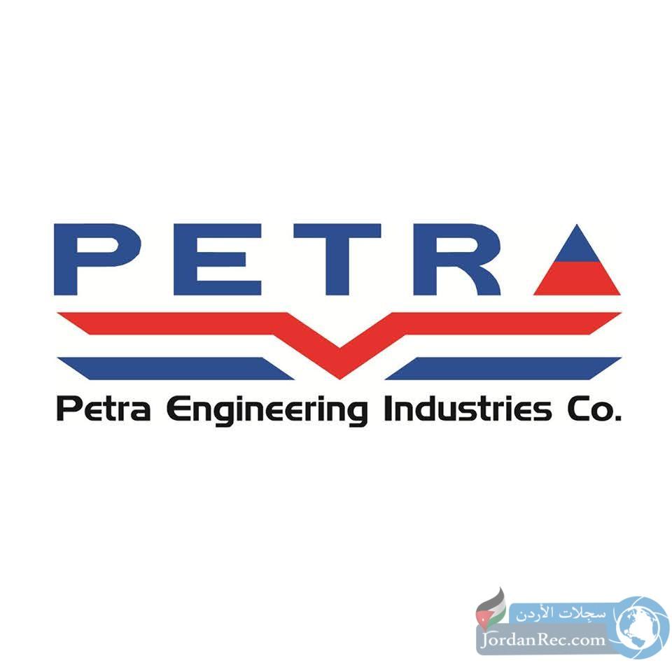 وظائف شاغرة لدى شركة بترا