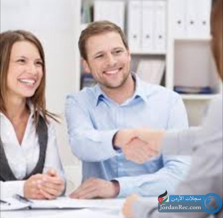 مطلوب مجموعة من الموظفين وبجميع الجنسيات للعمل فورا برواتب مجزية