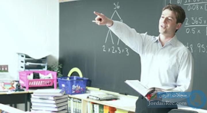 مطلوب معلمين ومعلمات للعمل في الخليج