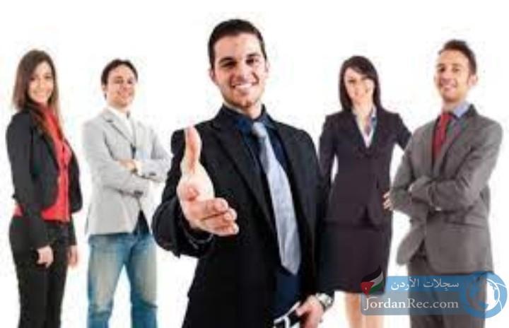 مطلوب موظف أو موظفة للعمل فورا لدى شركة