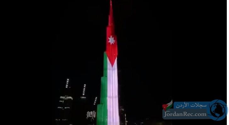 برج خليفة يتزين بعلم الأردن