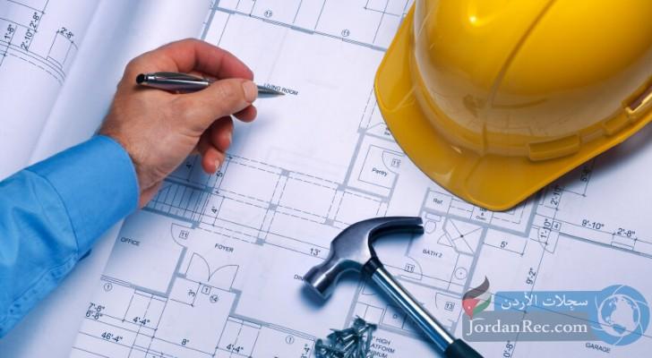 مطلوب مهندسين للعمل في الخليج