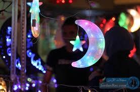 بعض الدول تعلن الثلاثاء أول أيام رمضان