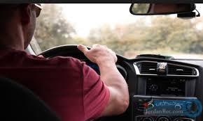 مطلوب سائق للعمل لدى شركة توزيع أغذية