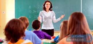 مطلوب عدد من المدرسين والمدرسات للعمل في الخليج