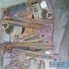 التنمية توضح الفرق بين بطاقة 100 دينار وبطاقة 35 دينار