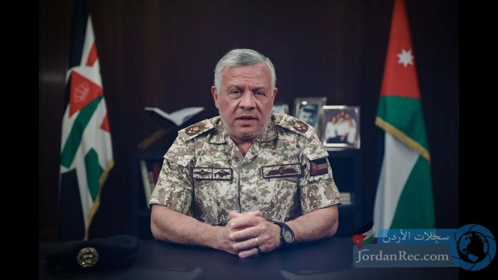 جلالة الملك يوجه رسالة للأردنيين