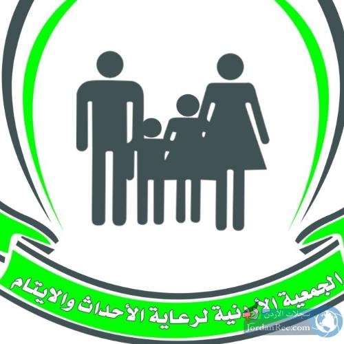 فرص تطوع مدفوعة الأجر لكلا الجنسين للأردنيين والسوريين