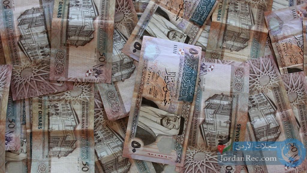 الأمانة : خصومات على الضرائب وإعفاء من الغرامات