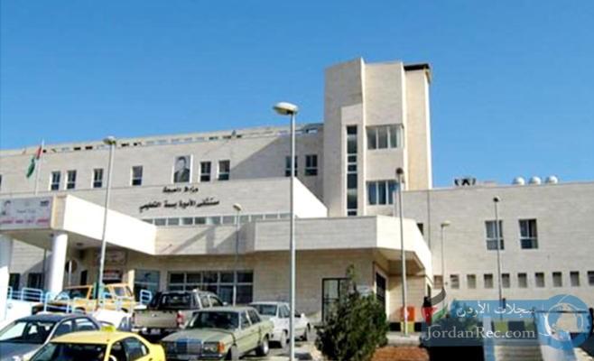 مدير مستشفى الأميرة بسمة يوضح حول نقص بعض الأدوية في المستشفى