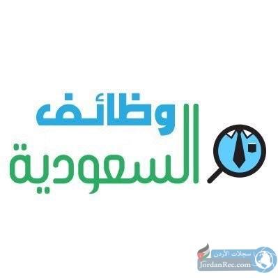مطلوب مدير ومشرف مبيعات للعمل لدى شركة توزيع خضار في السعودية