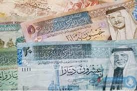 عاجل | منح مالية لهذه الفئة من الأردنيين