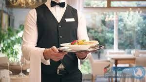 مطلوب موظف للعمل فورا لدى أكبر المطاعم في السعودية