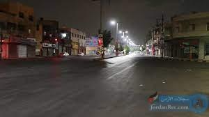 تصريح حكومي هام حول إعادة فتح القطاعات والعدول عن الحظر الليلي