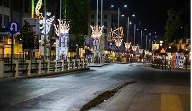 ترجيح تعديل ساعات الحظر الليلي في الأردن