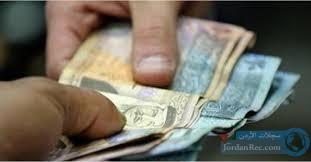 بيان هام من الضمان بشأن موعد صرف الدعم المالي