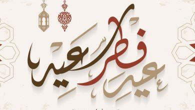 عاجل   الإعلان عن تفاصيل صلاة العيد