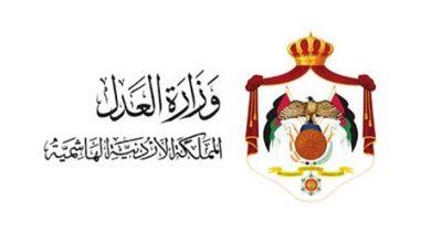 الحكومة: خطة لتشغيل الشباب الأردنيين
