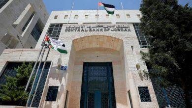 الأردن: 9 اتفاقيات منح وقروض - تفاصيل