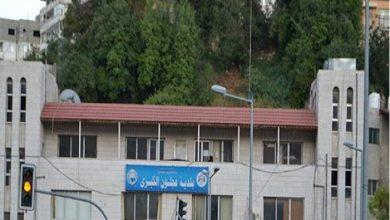 بلدية عجلون تعلن عن توفر فرص عمل مؤقتة
