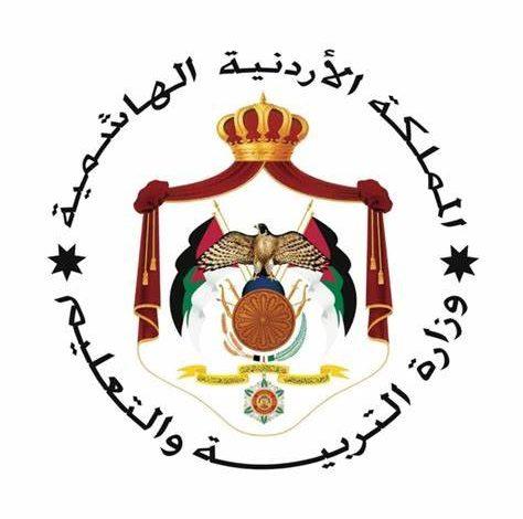 عاجل: صدور قرار إعفاء للأردنيين