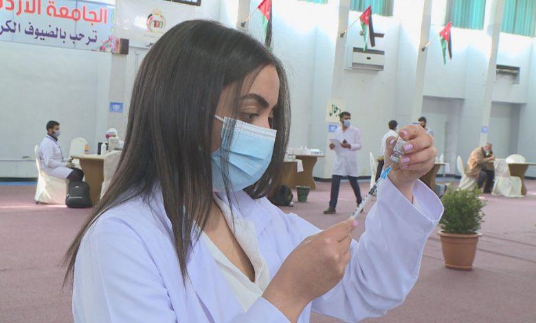 وزارة الصحة تعلن عن المراكز التي يتوفر لديها لقاح فايزر يوم السبت
