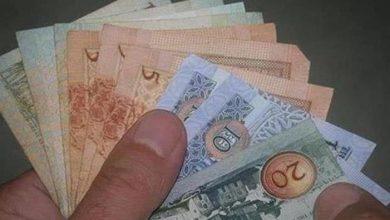تصريح بشأن صرف مبلغ مادي لمدة 3 اشهر للمواطنين لتجاوز جائحة كورونا