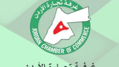 تجارة الأردن: هام بشأن بتأجيل أقساط القروض عن المواطنين والتجار