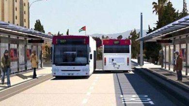 الأمانة تكشف عن الخدمات المتوفرة في الباص سريع التردد