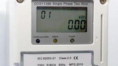 الحكومة: ارتفاع فاتورة الكهرباء لمن يستهلك أكثر من 600 كيلو واط