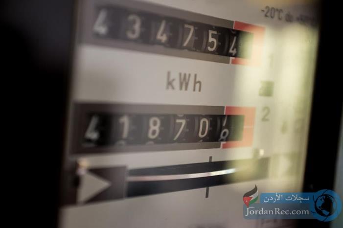 وزيرة الطاقة يوضح بشأن طريقة دعم الكهرباء