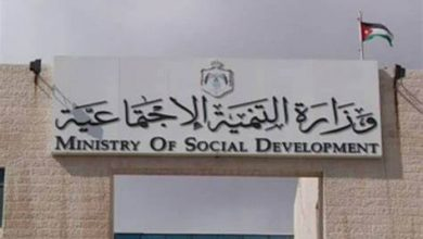 إعلان عاجل من وزارة التنمية الاجتماعية