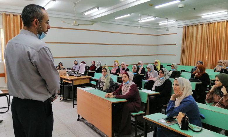 وزارة الصحة: لا نريد التراجع عن التعليم الوجاهي - تفاصيل