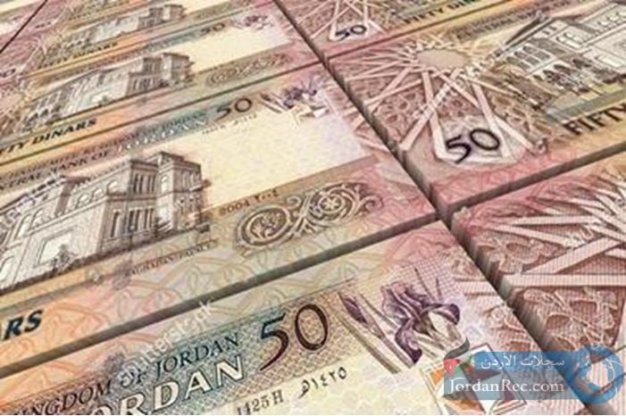 العجز المالي للمملكة ينخفض بمقدار 729 مليون دينار لنهاية تموز الماضي