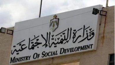 هام من وزارة التنمية الاجتماعية