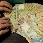 صندوق المعونة ينفي زيادة رواتب المنتفعين